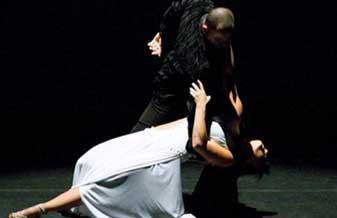 Companhia de Dança de Salão